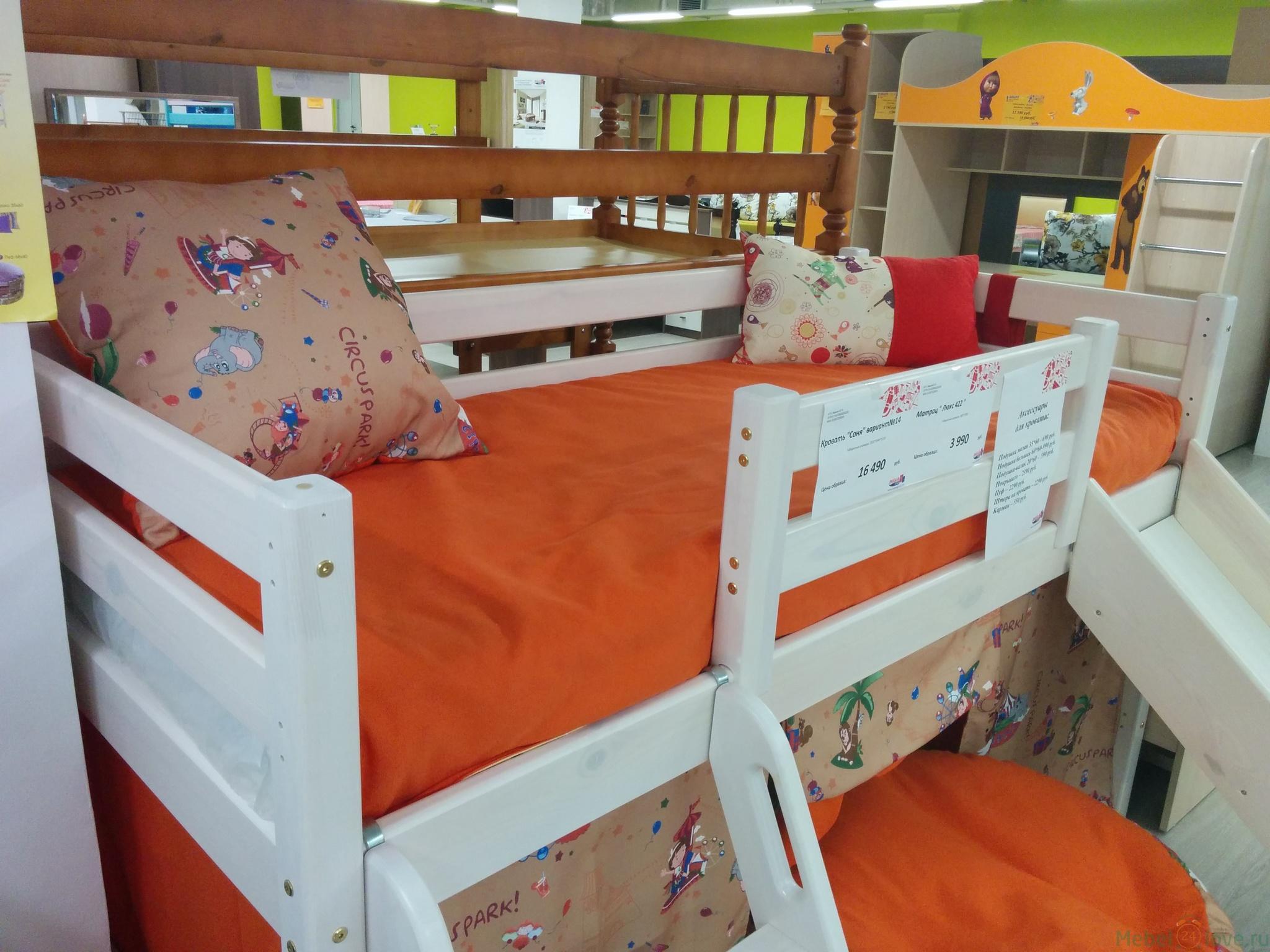 кровать соня вариант 2 детские кровати детская мебель каталог