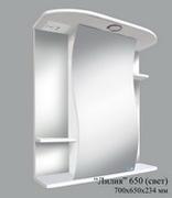 Шкаф зеркальный Лилия 650 со светом