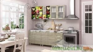 Кухня Санрайс 2,0
