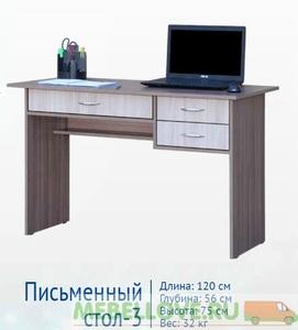 Стол письменный-3 (Вита)