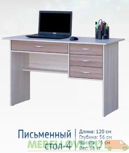 Стол письменный-4 (Вита)