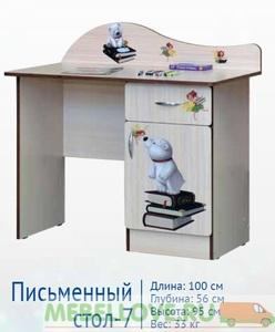 Стол письменный-7 с фотопечатью (Вита)
