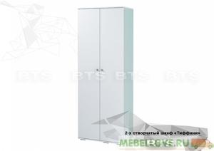 Шкаф 2-хстворчатый Тиффани ШК-09