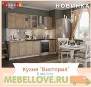 Кухня Виктория (RIN)
